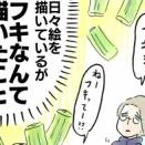 発表会① 〜発表会に向けた手作り〜