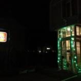 『旭川でステーキ♪「プチハウス」』の画像