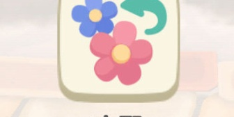 【ポケ森】黄青パンジーって何が一番出やすい??